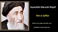 [ENGLISH] Ilm e Jaffar - Excerpt from Ayatullah Marashi Najafi Speech - English