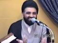 01 فلسفہ قیام امام حسین ع Falsafa-e-Qayam-e-Imam Hussain (as) - Agha Jawad Naqvi - Urdu