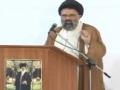 خطبہ عید الاضحیٰ Khutba-e-Eid-ul-Adha (1433/2012) - Ustad Syed Jawad Naqavi - Urdu