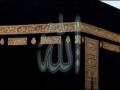 [Shadman Raza Manqabat 2012] - Khuda Kitna Barra Hai - Urdu