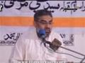 [CLIP] Satan works on you to keep Imam Mahdi(atf) alone - Urdu