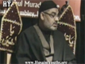 [CLIP] SECRET OF SUCCESS FOR WHICH ALLAH SWORE 11 TIMES - Urdu