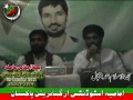 H.I Ahmad Iqbal - Ijlas-e-Aamla ISO Lahore [19 Oct 2012] - Urdu