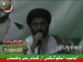 H.I Ahmad Iqbal - Ijlas-e-Aamla ISO Lahore [20 Oct 2012] - Urdu