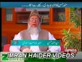 Jamat-e Islami Pakistan Leader leaves interview on Questions about Shia - Urdu