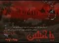 Noha 2013/1434 - Kaun Ye Qafla Salar hai Zanjeroon mai - Urdu