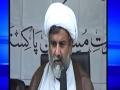 [MWM Press conf] 6 November 2012 - On Shahadat of Agha Aftab Haider - Islamabad - Urdu