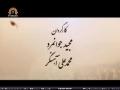 [06] Jusquà laube - Until Dawn - Persian Sub French