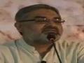 [AUDIO] Tauheed ( Aqaid ki Ahmiat + Isbat e Wajood e Khuda )  Part 1 - Molana Ali Murtaza Zaidi - Denmark - Urdu