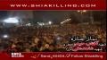 نماز جنازہ شہید علامہ آفتاب حیدر جعفری - Urdu