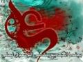 The Soil of The Sill - Nasheed on Imam Ali (as) [Persian sub Arabic] تراب العتبة - خاک آستان