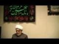Tafseer AlQadr - 1 - English By Sh. Dr. Ansari