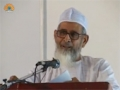 [08 Nov 2012] Allama Iqbal Seminar -علامہ اقبال سیمنار  - Urdu