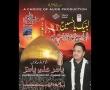 Noha Album Yasir Ali Yasir Promo - Urdu