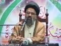 خدوخال، احداف و مقاصد Tehreek-e-Bedari-e-Ummat-e-Mustafa (s) - Ustad Syed Jawad - Urdu