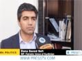 [11 Nov 2012] Kurdistan Region MPs criticize cabinet\'s poor performance - English