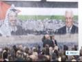 [12 Nov 2012] Israel threatens Palestine over UN membership - English