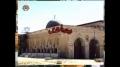 [29] Documentary - History of Quds - بیت المقدس کی تاریخ - Nov.11. 2012 - Urdu