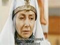 [HQ] Prophet Yusuf (a.s) Movie - Part 07 of 10 - Farsi sub English