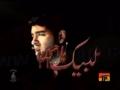 Mesum Abbas - Noha Album Promo 2012-13 - Urdu