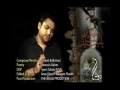 Baghdad Ka Qaidi - Shahid Baltistani 2012-13 - Urdu