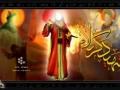 Latmiyye - Ana l mazbouh - حسن حرب - أنا المذبوح  Arabic