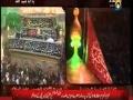 Roza Hazrat Abbas (a.s) per Alam ki Tabdeeli - Moharram 1434 - Urdu