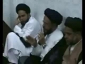 MUST SEE - Historic Judgement in Mumbai - Maulana Syed Zaki Baqri - Part 6 - Urdu