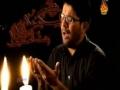 Kar Madad Meri Baqir (a.s) - Noha by Mir Hasan Mir 2012-13 - Urdu