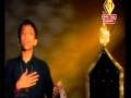 Ujdde Wehre - Noha by Ahsan Ali 2012-13 - Punjabi
