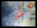 Ali (a.s) ke Lal ka Matam - Noha by Ahsan Ali 2012-13 - Urdu
