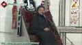 [01] Muharram1434 - Bandagi aur Karbala - H.I. Hasan Zafar Naqvi - Urdu