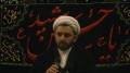 [01] Muharram 1434 - Intellect - H.I. Shamshad Haider - English