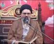 [02] Muharram1434 - Dushman-Shanasi Az-Nazar-e-Quran Wa-Ashura (no masaib) - Ustad Syed Jawad Naqvi - Urdu