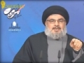 [02] Muharram 1434 - Sayed Hassan Nasrallah السيد حسن نصر الله - الثالث محرم 17-11-2012 Arabic
