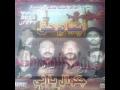 [Noha] Chakwal Party (Piyam e Haq) 1434/2013 Rab Khair karayn -  Punjabi