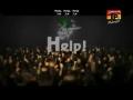 Soldiers Of Imam (a.s) - Farhan Ali Waris 2012-13 - English