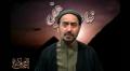 [03] Muharram 1434 - Nakaami k Asbab aur un ka Hal - Moulana Jan Ali Shah Kazmi - Urdu