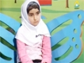 [2] Kids Program - Muharram Special - Zakia Batool Najafi - Urdu