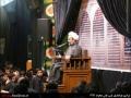[01][Audio] رازهای عاشورا؛ راه سلوک، رمز ظهور؛ حجت الاسلام پناهیان - Farsi