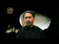 [04] Muharram 1434 - Nakaami k Asbab aur un ka Hal - Moulana Jan Ali Shah Kazmi - Urdu