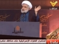 Sheikh Naeem Kassem (HD) 16/11/2012 | الثاني من محرم 1434 - الشيخ نعيم قاسم - Arabic
