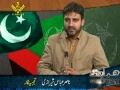 MWM PAKISTAN aur PAKISTAN with Br. Nasir Shirazi - Hamari Nigah [Al-Balagh Studio] - Urdu