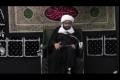 [04] Muharram 1434 - Understand Seerat of Prophet Muhammad (s) through Karbala - Sh. Baig - English