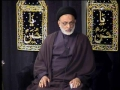 [05] Muharram 1434 - Paigham e Karbala o Ehmiyat e Deen - H.I. Syed Mohammad Askari - Urdu