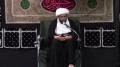 [05] Muharram 1434 - Understand Seerat of Prophet Muhammad (s) through Karbala - Sh. Baig - English