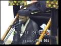 [30] Zilhajja 1433 - Marifat e Imam (A.S) - H.I Zaigham Rizvi - Urdu