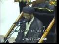 [3] Muharram 1434 - Marifat e Imam (A.S) - H.I Zaigham Rizvi - Urdu