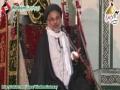 [04] Muharram1434 - Bandagi aur Karbala - H.I. Hasan Zafar Naqvi - Urdu