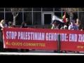 Atlanta Georgia - Protest in support of Gazza - November 18, 2012 - All language